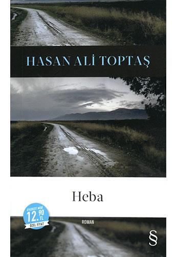 Heba (Midi Boy)